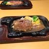 お肉食べてきました。