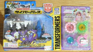 トランスフォーマーサイバーバースやらマジマジョやらの投げ売り玩具を購入した。