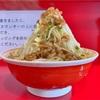【 ラーメン英二 】 インパクト麺は茹で時間も凄かった!?