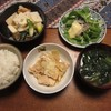 豆腐と海老の唐辛子炒め