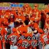 キリトルTV 第13弾(テレビ朝日)