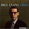 ピアノ(4)―ビル・エヴァンス