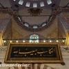 ヨーロッパ周遊旅行回想録(4)モスクは、美しかった。イスタンブール観光2日目