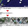「PlaceEngine for Hatena Map」スクリプトを追加しました