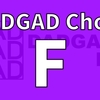 """ギターチューニング""""DADGAD""""基礎練習【Fコードの押さえ方】"""
