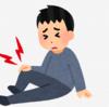 正座はひざ痛にはよい  ひざ痛になったら