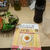 【博多でランチ】PIZZA REVOさんでピザランチ!【ランチパスポート】
