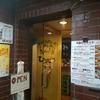 【飯田橋ランチ】おいしいカレー工房 ひつじや 飯田橋店