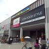 イオン藤井寺ショッピングセンターがオープン