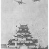 君は「会津博_1967」を見たか:その3:白虎隊から宇宙旅行まで