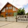 【オススメ5店】酒田・鶴岡(山形)にあるカフェが人気のお店