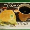 朝食 5:50