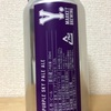 愛知 Y. MARKET PURPLE SKY PALE ALE