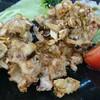 黒酢油淋鶏