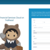SFDC:Financial Services CloudのDeveloper Edtion組織の有効化を試してみました