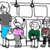 「雨のバス停留所で」道徳4年 葛藤 するべき行動と 自分の本音