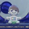 Johnny's DREAM IsLAND 8/8 関ジャニ∞