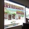 軽食場「koba」*1(初)の「チキンカツ定」 500円
