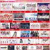 【ライブ】2/24「圧倒的ガールズFESTIVAL2020」出演情報