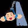 魅力度ランキング 最下位 茨城にもある魅力 竜神バンジー