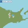 午後1時34分頃に北海道の網走地方で地震が起きた。