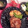 【レシピ】鶏もも肉のいちごジャム照り焼き Teriyaki はドイツでも人気?!