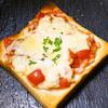 混ぜるだけで一発!お手軽ピザトーストのレシピ