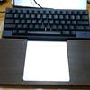 HHKBとMagicTrackPad用のドッキングステーションを自作した話