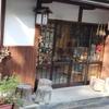 宿場町~日本のこころの原風景その②(馬籠宿)