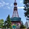 北海道ひとり旅(札幌編)