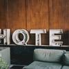 現役ホテルマンの使っている 接客テク&英語 初中上級