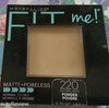 Maybelline - FIT ME! Matte + Poreless Powder