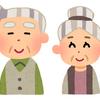 高齢者の見守りシステムの種類と価格