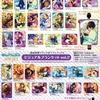 【グッズ・あんスタ】「あんさんぶるスターズ!」よりビジュアルブランケットvol.1&2が登場!