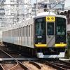 阪神9000系 9205F 【その1】