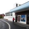 ノルウェー「コンティキ号博物館」の思ひで…