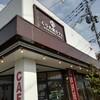 くりの実カフェ(ランチ・熊本市中央区)