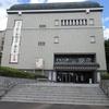 松山市立子規記念博物館(愛媛県松山市道後公園)