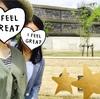 デート〜プチ旅編〜