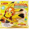 ポケモンパン9月の新商品 (2015年9月1日(火)発売)