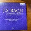 バッハ全集 全部聞いたらバッハ通 CD3 BWV1066-1069  管弦楽組曲 1-4