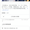 ゾイドワイルドZERO また一人ゾイド声優が……ってマジ??!!