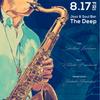 8/17(金) Duo Live @銀座 The Deep