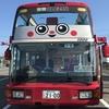 「みさきまぐろきっぷ」リニューアルの目玉!?2階建てバスに乗ってきました☆記念品と限定看板も要チェックです!