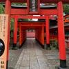 犬山城観光🏯といつものうちの晩ご飯🍚