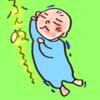 朝活(あさかつ)