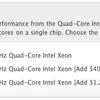Mac ProのCPUとHDDにBTOオプションを密かに追加