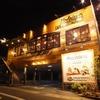 【オススメ5店】四条大宮・西院・右京区・西京区(京都)にあるカフェが人気のお店