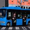グローバル交通 No,951