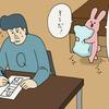 スキウサギ「枕3」
